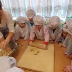 foto: Przedszkolne Kuchcikowo - 4 2 150x150