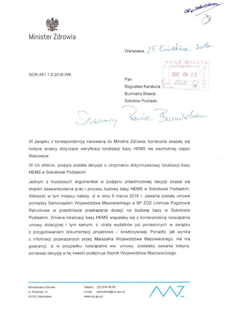 lpr_odp_minzdr01