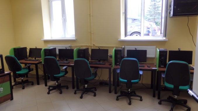 Lokalne centrum Kompetencji
