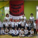 foto: Narodowe Święto Niepodległości w Przedszkolu nr 3 - DSCF5386 150x150