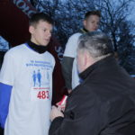 foto: Obchody 11 listopada i VII Bieg Niepodległości - MG 7837 150x150