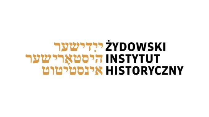 Logo Żydowski Instytut Historyczny
