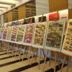 foto: Jubileusz 50-lecia Miejskiego Przedszkola nr 2 za nami - IMG 2455 150x150