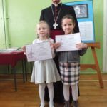 foto: Sukces przedszkolaków z MP2 w konkursie międzynarodowym - DSCN0039 150x150