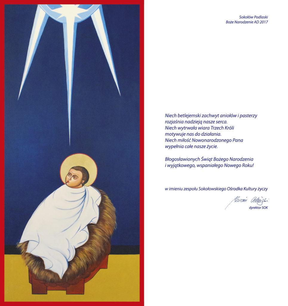 foto: Wesołych Świąt! - zyczenia sokolowskiego osrodka kultury 965x1024