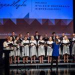 """foto: Konferencja inaugurująca """"100-lecie Niepodległości"""" za nami - 6T6A8863 150x150"""