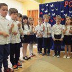 foto: Święto Flagi Rzeczpospolitej Polskiej w MP2 - DSCF6123 150x150