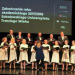 foto: Zakończenie roku akademickiego SUTW - IMG 8955 150x150