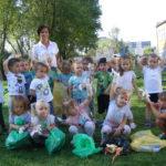 foto: Jubileuszowe Sprzątanie Świata - DSCF9447 150x150