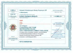 """foto: I miejsce OSP """"Cukrownia"""" na mistrzostwach Polski - osp dyplom e1538649275398 300x218"""