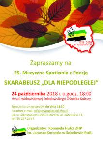 """foto: 25. Muzyczne Spotkania z Poezją Skarabeusz """"Dla Niepodległej"""" - plakat Skarabeusz 213x300"""