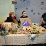 foto: XVIII Jarmark Bożonarodzeniowy - DSC 0104 150x150