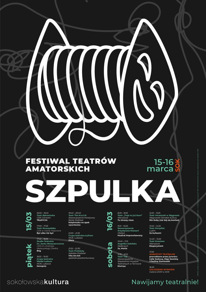 """foto: Festiwal Teatrów Amatorskich """"Szpulka"""" - plakat szpulka2 724x1024"""