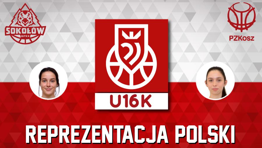 kadra U16K 2019 Bialorus_