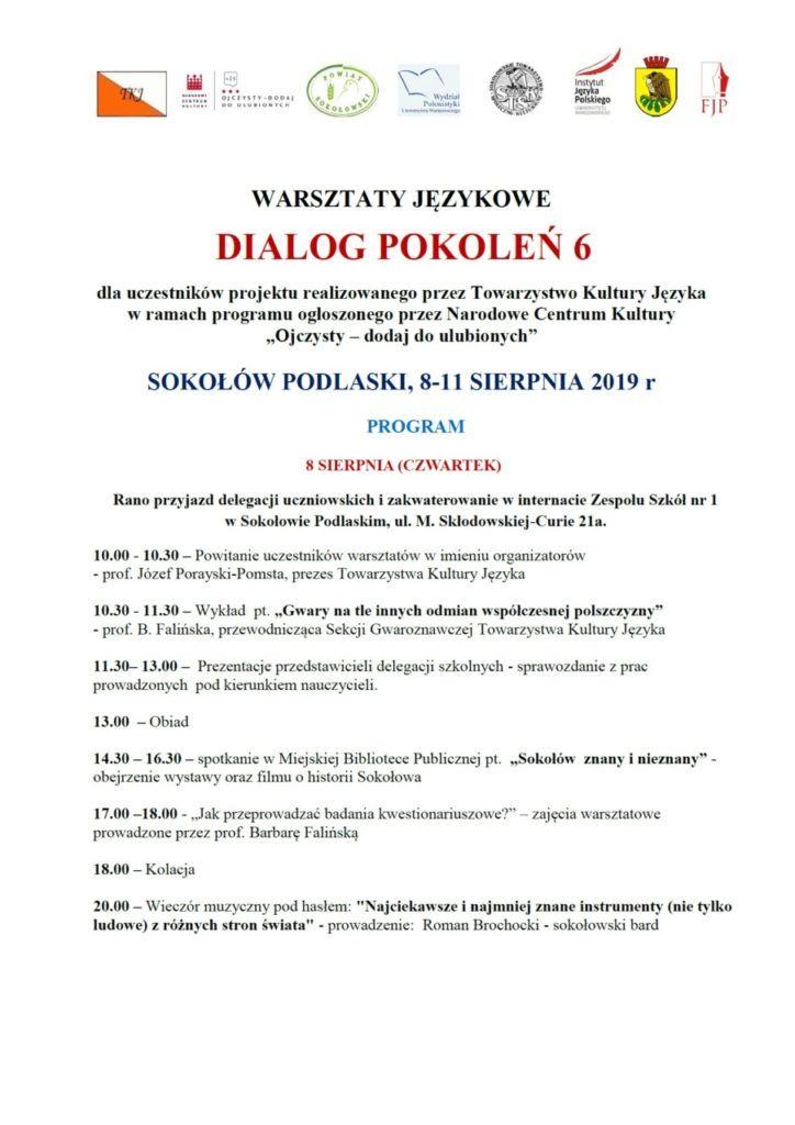 foto: Konferencja naukowa w Sokołowie Podlaskim - warsztaty I 724x1024