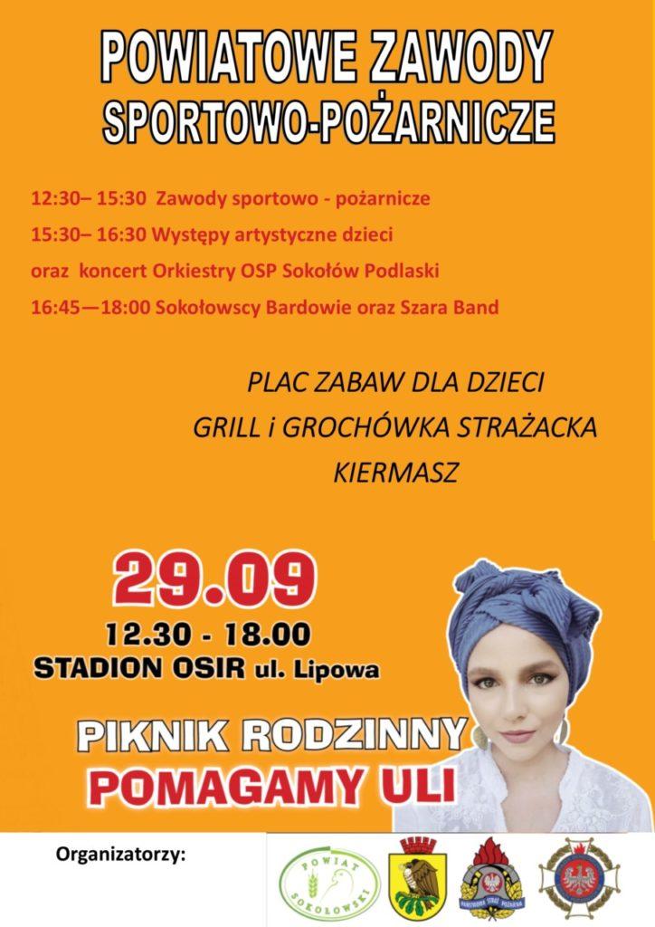 """foto: Powiatowe Zawody Sportowo - Pożarnicze oraz Piknik Rodzinny ,,Pomagamy Uli"""" - Publikacja1 724x1024"""