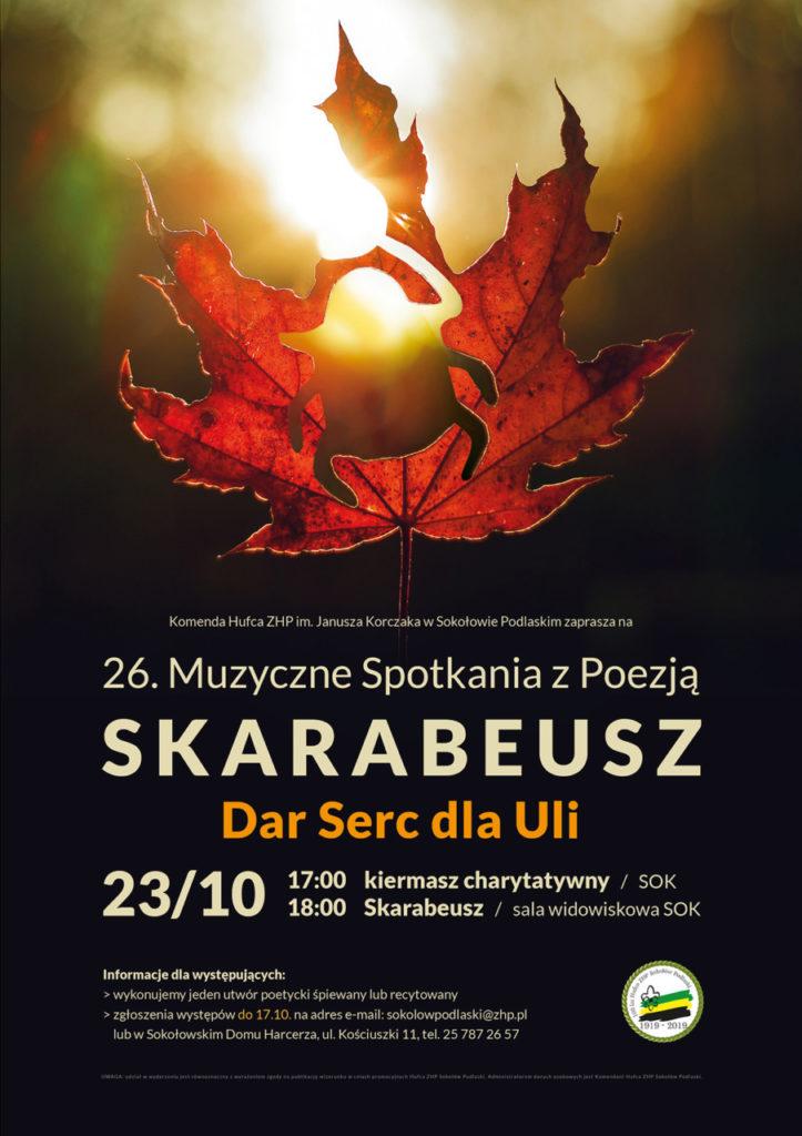 foto: 26. Muzyczne Spotkania z Poezją Skarabeusz - skarabeusz 723x1024