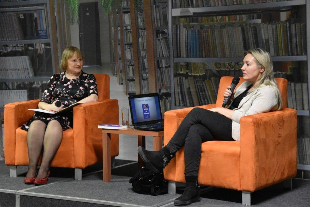 foto: Spotkanie z Joanną Godecką w MBP - 12 1024x682